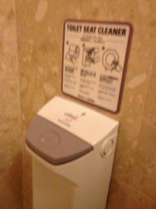二階トイレの便座クリーナー