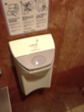 最上階トイレの便器の拭き取り剤