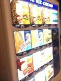 リラックスルームのアイス販売機