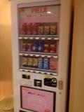 温泉内の自動販売機