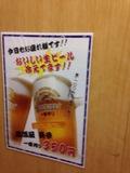 エレベーター内の居酒屋チラシ