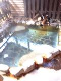 混浴露天風呂浴槽