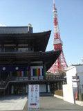 写真クチコミ:芝増上寺