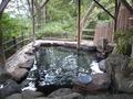 露天風呂2です。
