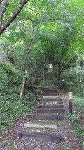 露天風呂への階段