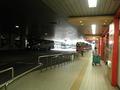 広島バスターミナル
