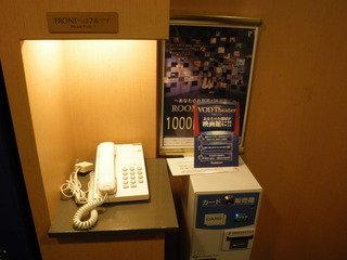 写真クチコミ:電話とビデオカード
