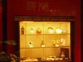 メインロビー広東料理楼蘭