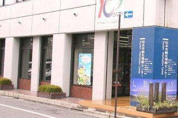 はじめて松本を訪れた方には、まずここへ行かれることをお勧めします