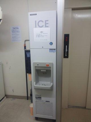無料で氷が頂けます
