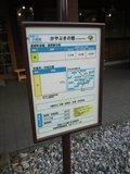 町営バスの時間です。