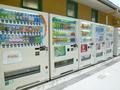 多彩な自動販売機コーナー