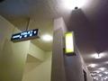 カラオケコーナーの化粧室(トイレ)