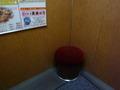 本館エレベーター 丸椅子