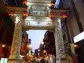 中華街まで歩いて行けます