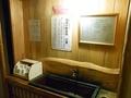 瀧波の飲泉処「白滝」