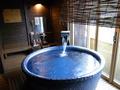 貸切露天「陶の湯」②