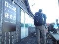 富士登山には最適