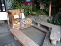 古湧園の足湯