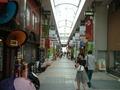 道後温泉商店街