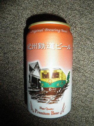 ビール付きプラン