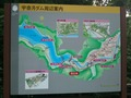 宇奈月ダムを中心にした地図