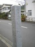 箱根駅伝ゴール・スタート地点