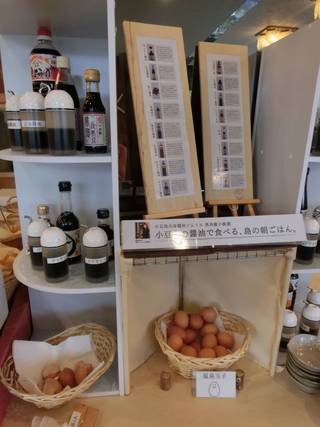 朝食バイキング(その4)