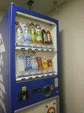 ソフトドリンク自販機