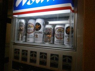 ビールは3銘柄。