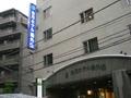 水月ホテル鴎外荘外観