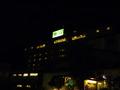 知床グランドホテル北こぶし外観