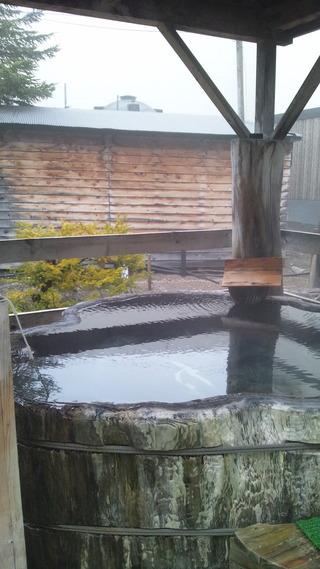 切り株の露天風呂