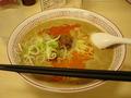 博多麺屋・ゆずで拉担麺を食べました。