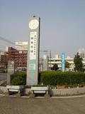 福岡市中央卸売市場・鮮魚市場で朝食を食べました。