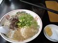 博多だるまで昼食を食べました。