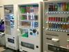ゲームコーナーの自販機