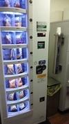 スナック自販機