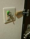 部屋の電気は