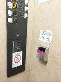 エレベータ内セキュリティシステム