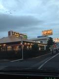 延岡といえば、キッチンおぐらのチキン南蛮!必ず行くべき!!思い出になります!