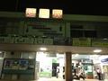 延岡駅 写真です。 徒歩ではきついかな・・・
