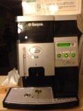 コーヒー無料サービス写真です。