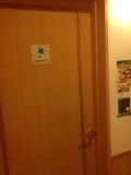 インターネットスペースの後ろにはトイレもあります!