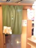 朝食や、夕食を食べる、フロント横にある。食堂です。便利!