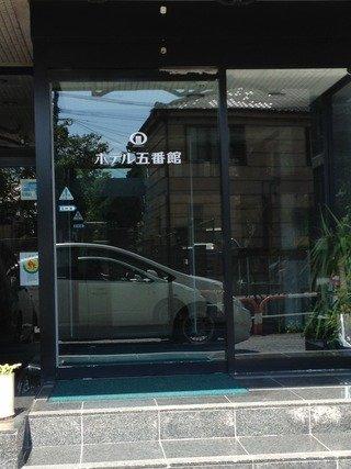 入り口写真です。