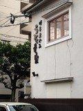 ホテルを右に出ると、博多煮込みの飲食店がありますよ。