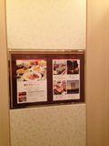 レストラン情報です。