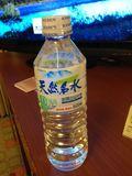 水サービスです。