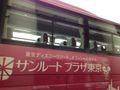 朝もリムジンバスを使って舞浜駅まで行けました!